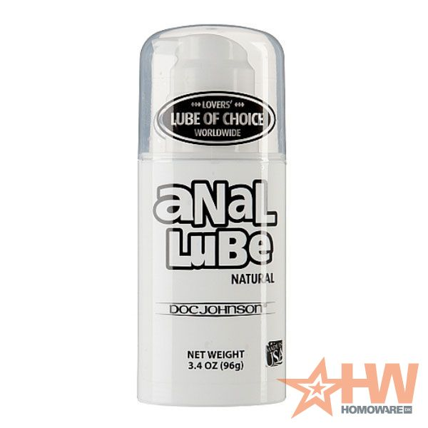Excellent for household anal lubes are